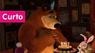Masha e o Urso - Uma Vez Por Ano🐻 (Aniversário do Urso)