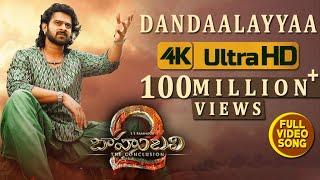 Dandaalayyaa Full Video Song - Baahubali 2 Video Songs   Prabhas, Anushka, Ramya Krishna width=