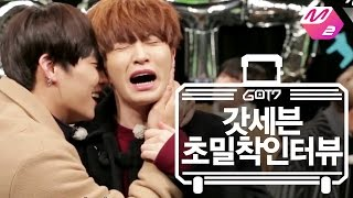 [GOT7's Hard Carry] (Unreleased) GOT7's Extremely Close Interview Ep.10 Part 5