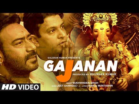 Gajanan Lyrics - Sukhwinder Singh | Ajay Devgn
