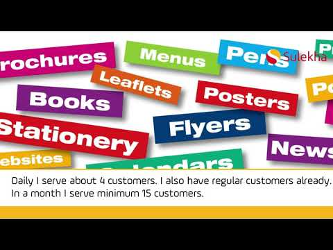 67770a58c Top 10 Printing Services in Hyderabad, Printing Press Hyderabad ...