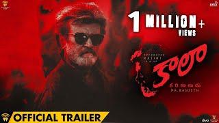 Kaala (Telugu) - Official Trailer   Rajinikanth   Pa Ranjith   Dhanush   Santhosh Narayanan