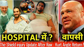 Roman Reigns & the Shield Health Update ! Kurt Angle Return ! WWE Raw 3rd September 2018 highlights