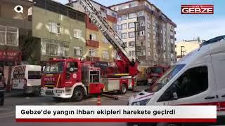 Gebze'de yangın ihbarı ekipleri harekete geçirdi!