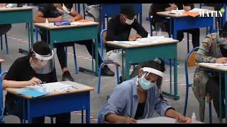 Casablanca : Coup d'envoi de l'examen national du baccalauréat 2020