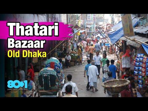 Thatari Bazaar