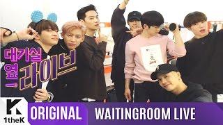 WAITINGROOM LIVE: GOT7(갓세븐)_Who Hard Carried on live at the waitingroom? 'Hard Carry(하드캐리)'