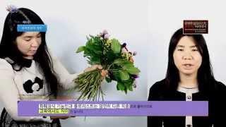 Floristmeisterin MoonHyunSun