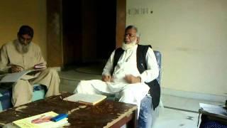 New Lecture of Prof Hakim Muhammad Shafi Talib Qadri Part 2