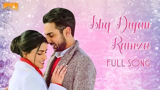 Ishq Diyan Ramza   Angad Singh   Raj Tiwana   Mad Mix   New Punjabi Song 2017   White Hill Music width=