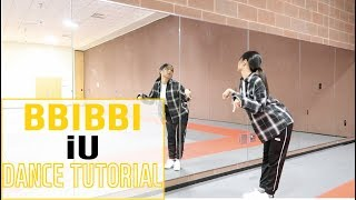 IU(아이유) _ BBIBBI(삐삐) _ Lisa Rhee Dance Tutorial