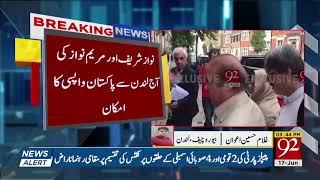 Nawaz , Maryam expected to return from London today   17 June 2018   92NewsHD