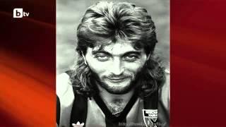 Борис Солтарийски и Ку-Ку бенд - Темна ли е мъгла паднала
