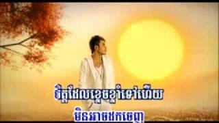 Khmer song - Sdab haet phal oun kan tae chhir jab (Chorn sovannareach) width=