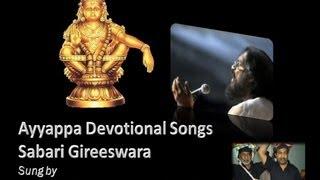 Sabari Gireeswara Soubhagya Dayaka Sung by Dr. K J Yesudas - Ayyappa Devotional Song