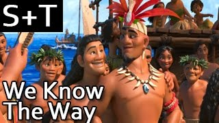 Moana - We Know The Way - Hebrew (Subs+Translation)