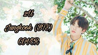 2U - Duet with Jungkook (BTS) | COVER Karaoke | #HappyJungkookDay