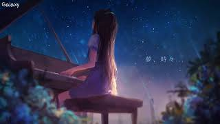 「Nightcore」→ Stay The Same - (Lyrics)