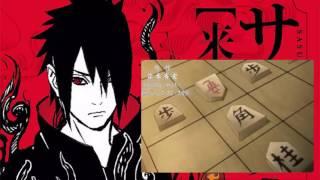 Naruto opening 20 full kara no kokoro