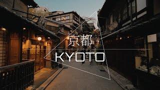 Kyoto Japan - Hyper Motion | Glidecam HD4000