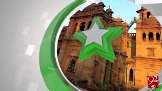 92 Ka Pakistan - 20-04-2016