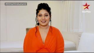 Dil Hai Hindustani 2 | Sunidhi's Message For Pritam