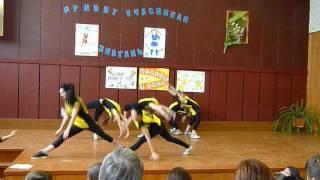 Аэробика танец