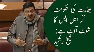 Indian Government is shoot-out Of RSS: Sheikh Rashid