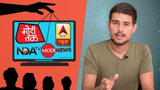 Reality of Indian Media | Analysis by Dhruv Rathee