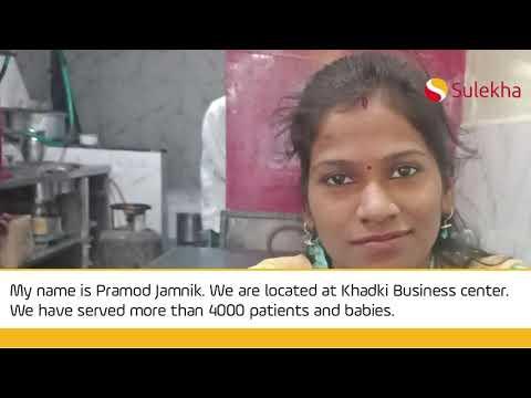 Baby sitter in Akurdi, Pune, Nanny | Sulekha