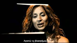 Je me souviens - Lara Fabian (greek subs)