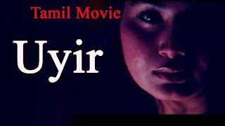 uyir Full Movie Part 1 width=