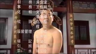 求神 唐伯虎点秋香 Theme Song