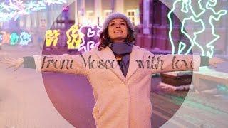 Elvira T - Дежавю Эльвира [ПРЕМЬЕРА]. Такая красивая новогодняя Москва.