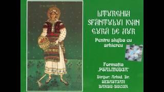 """Formația de muzică bizantină """"Psalmodia"""" - Am văzut lumina, gl V"""