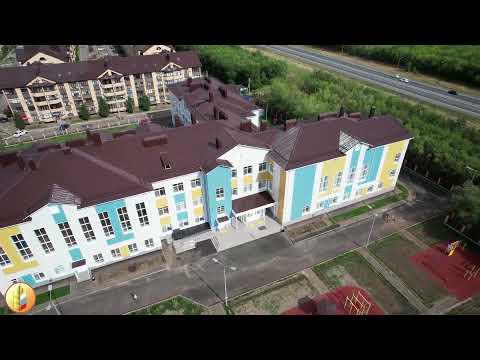 В посёлке Пригородном открылась новая школа, построенная по программе «Комплексное развитие сельских территорий»