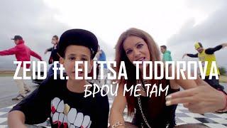 Zeid ft. Elitsa Todorova - Брой Ме Там