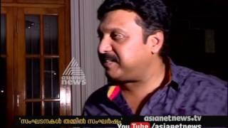 Ganesh Kumar MLA Speaks against Malayalam Movie  associations