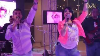 La calle de las Sirenas- Kabah, cover DUBAI DJBAND