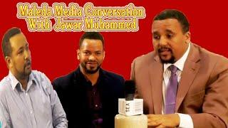 ማለዳ Media Conversation With Jawar Mohammed!