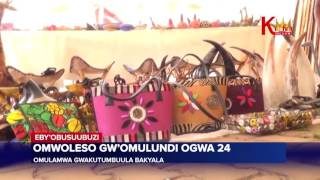 Omwuleso gw'omulundi ogwa 24  Omlamwa gwakutumbuula bakyala