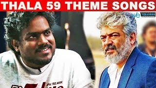Thala 59 will have two Theme tracks - Yuvan Shankar Raja open talk | Ajith