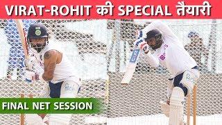 Watch: Virat, Rohit, Pujara practice with SG Pink Balls at the nets in Kolkata | IND vs BAN