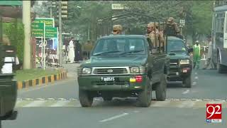 Tight security plan executed for Pak vs Srilanka 3rd T20 match in Lahore - 27 Oct 17 - 92NewsHDPlus