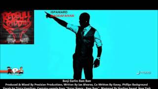 Bunji Garlin : BAM BAM [2012 Trinidad Soca][Red Bull Riddim, Precision Prod. & Andre J Donawa]