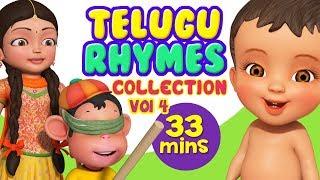 Veeri Veeri Gummadi Pandu and More | Telugu Rhymes for Children | Infobells width=