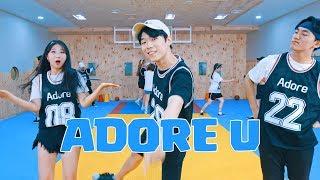아낀다 (ADORE U) | 세븐틴 (SEVENTEEN) | 댄스 커버 DANCE COVER (with.터프시커리)