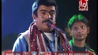 CD and Singers Sound Effects for Mouth By Qadir Bux Mitho Awaz Tv