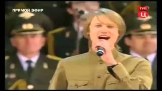 Katyusha-Version Rock