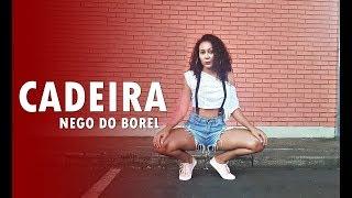 CADEIRA - NEGO DO BOREL I COREOGRAFIA
